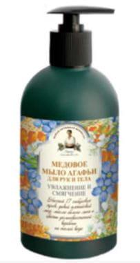 Miodowe mydło Agafii- ratunkiem dla bardzo podrażnionej skóry